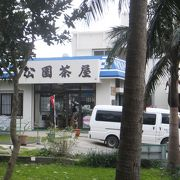 川平湾が目の前にある場所の茶屋です。