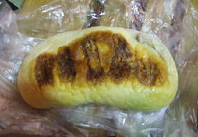 中村製パン店