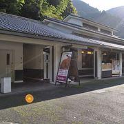 静岡と焼津の中間の道の駅