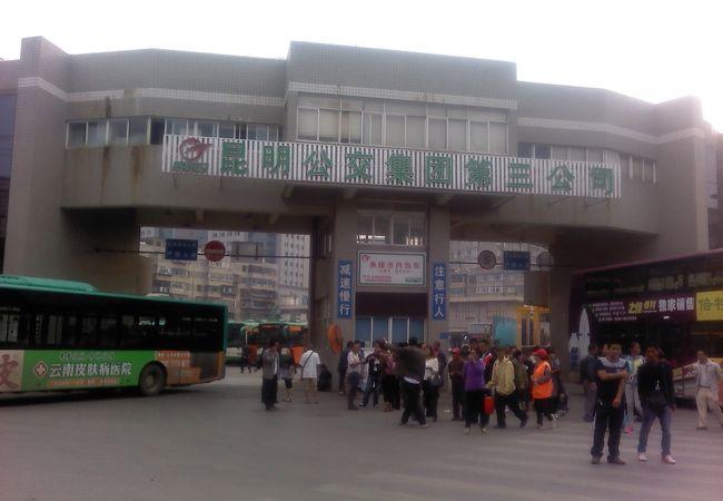 昆明鉄道駅 バスターミナル