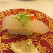 静かな回転寿司です