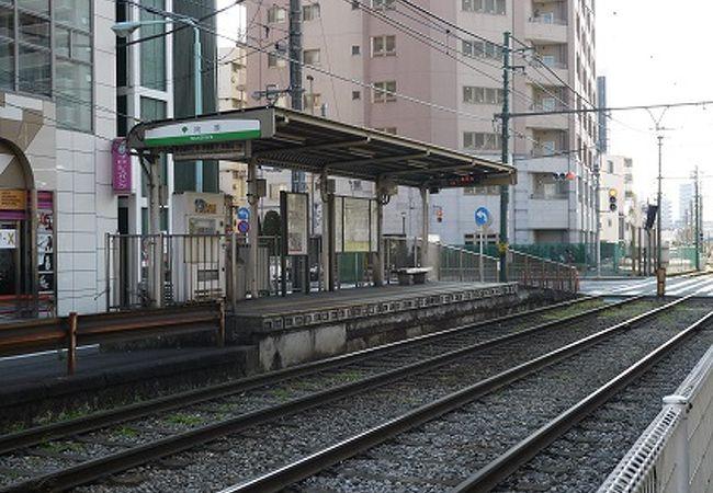 向原駅 (向原停留場)