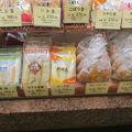 写真:ヤマサちくわ エスカ 名古屋駅西駐車場エスカ店