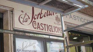 ボローニャのジェラート屋さん