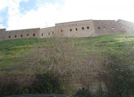 アルビール城砦