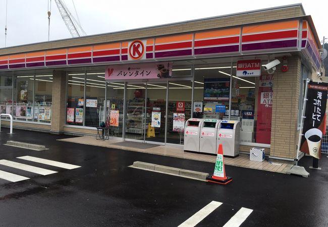 サークルKサンクス (紀北西長島店)