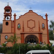 La Crucecita Guadalupe Church