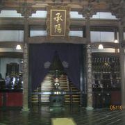 道元禅師のお墓です。