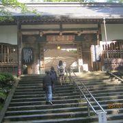 ここからが永平寺への参拝の入り口になる門です。