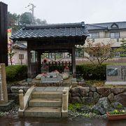 石地蔵の記念碑