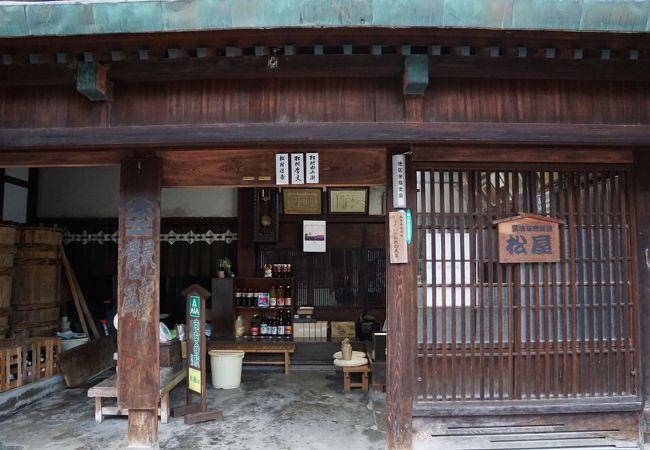 松屋醤油味噌醸造場