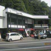 福井駅へのバス停留所の前にあります。