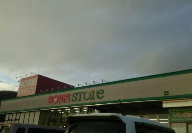 住宅街にあるスーパー