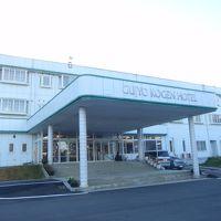 郡上ヴァカンス村ホテル 写真