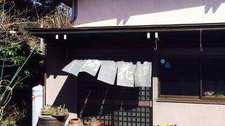 味噌系の吉田うどん