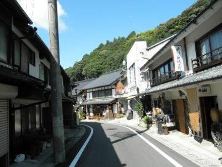 山城屋旅館<愛知県> 写真