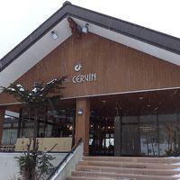 奥山田温泉 セルバン白雲館 写真