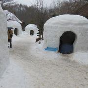 雪のかまくらと温泉