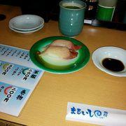 佐渡島で安いうまい回転寿司