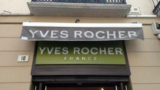 YVES ROCHER (Felix Saenz)