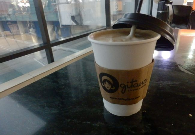 Cafe Gitane (Aeropuerto La Aurora店)