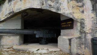 旧日本軍砲台跡