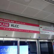 LRTクラナ・ジャヤ・ラインの駅