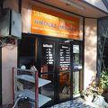 写真:Nikolaz massage