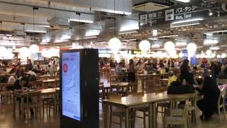 成田空港第三ターミナル フードコート