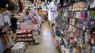 ポップコーン(釜山BIFF広場店)