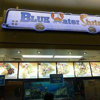 ブルーウォーターシュリンプ & シーフード マーケット (アラモアナセンター店)
