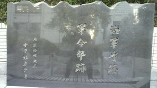 旧大日本帝国海軍 司令部 (海軍省 軍令部)