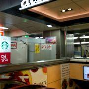新浦安駅に併設する商業施設