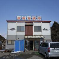 津軽海峡亭 写真