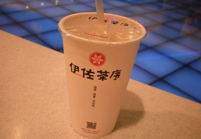ヤクルト緑茶
