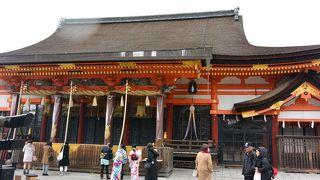 八坂神社 三社詣