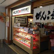 ここでは、リーズナブルな価格にてお寿司を食べる事ができますぜ。ぜひ