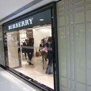 ハーバーシティの中にある英国ブランドのファッション専門店。