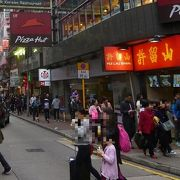 地下鉄尖沙咀の駅からすぐ。香港スイーツのお店です。