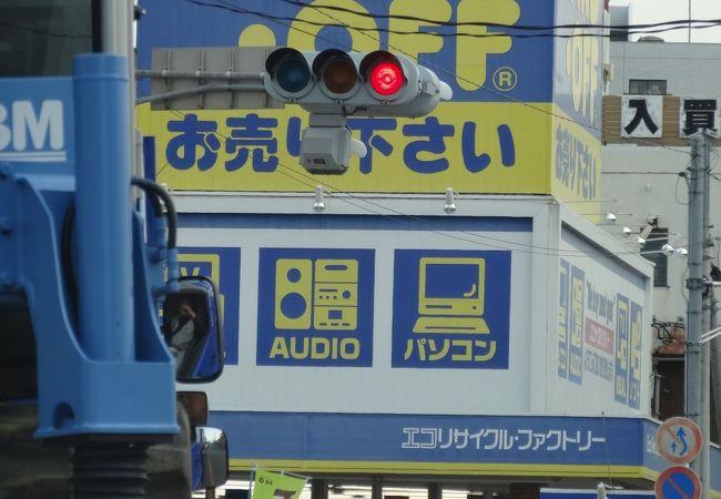 ハードオフ (川口上青木店)