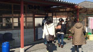 モトかき養殖場