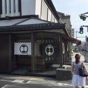 鎌倉彫の店