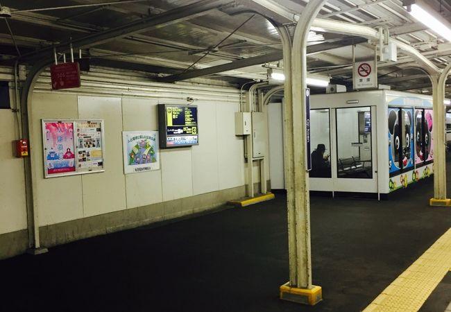 王子公園駅