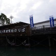 萩八景遊覧船の船着場です。
