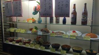 川崎屋食堂