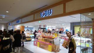 東武百貨店 東京ソラマチ店