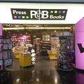 写真:プレス ピー&ビー ブックス (ウィーン国際空港店)