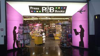 プレス ピー&ビー ブックス (ウィーン国際空港店)