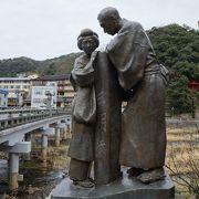 この橋を渡るとそこは三朝温泉の市街地
