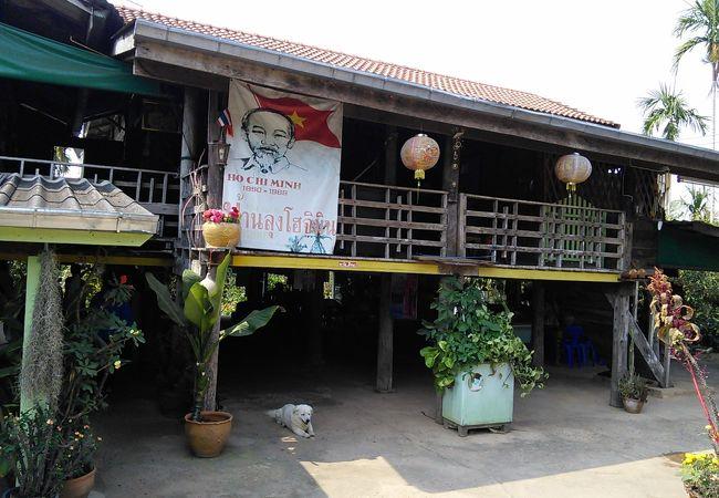タイ ベトナム フレンドシップ ビレッジ
